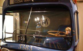 Lenkraten in einem alten New Yorker Linienbus!