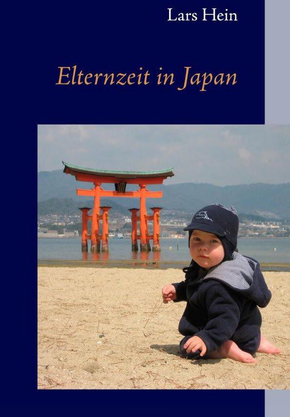 Japan mit Baby