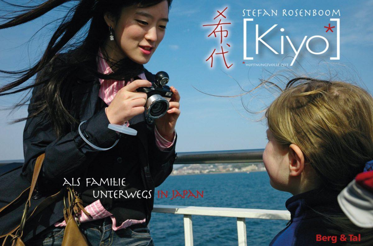 Kiyo Japan mit Kind