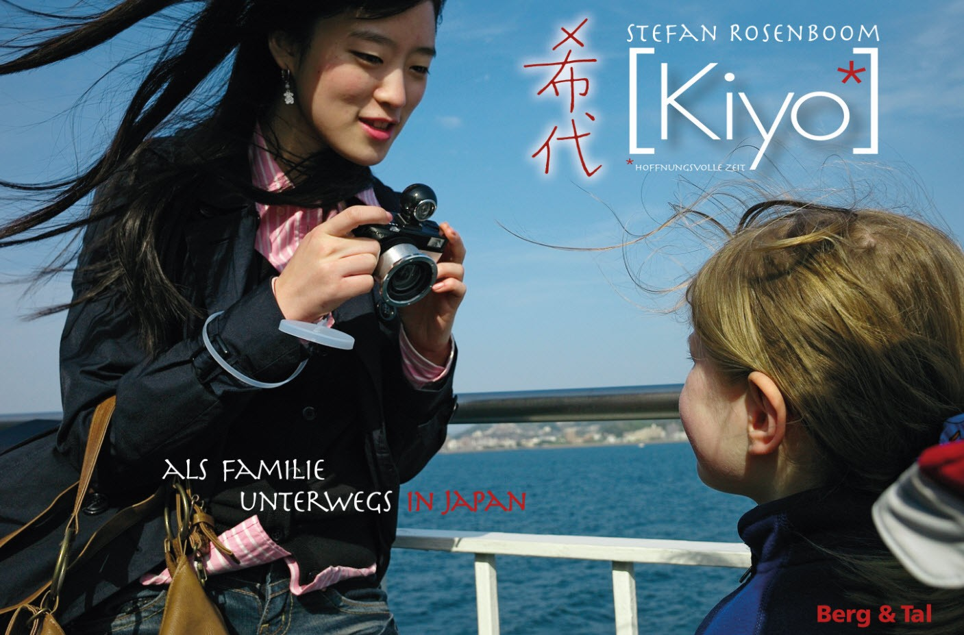 Japan mit Kind